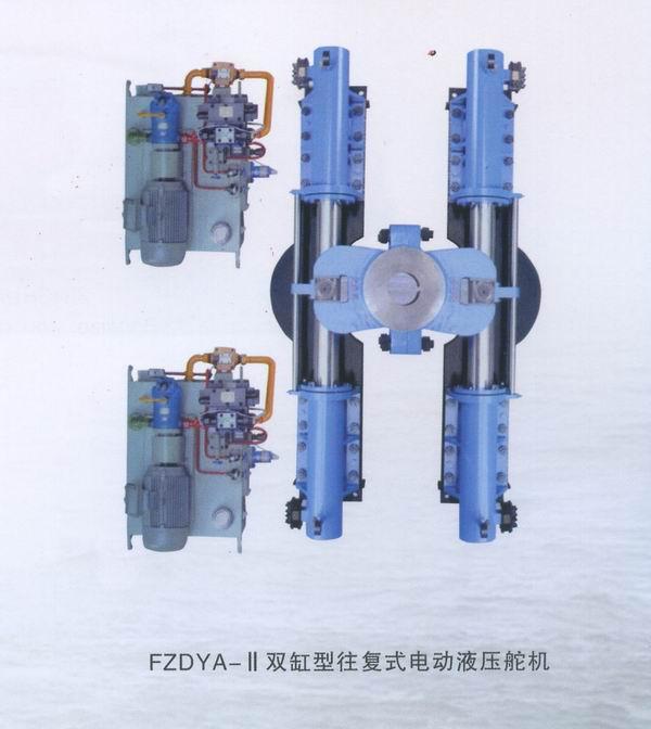 FZDYA-II 双gang型往复式电动液压舵机